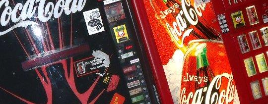 how to hack coca cola machine